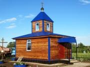 Часовня  Покрова Пресвятой Богородицы - Колычево - Шарлыкский район - Оренбургская область