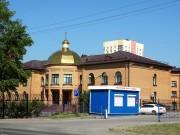 Церковь Екатерины - Кемерово - г. Кемерово - Кемеровская область