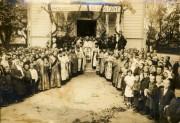 Церковь Воздвижения Креста Господня - Нарев - Подляское воеводство - Польша