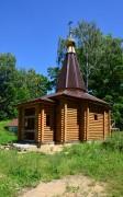 Церковь Луки (Войно-Ясенецкого) (строящаяся) - Клинцы - г. Клинцы - Брянская область