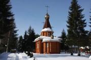 Церковь Александра Свирского - Междуречье - Дмитровский район - Московская область