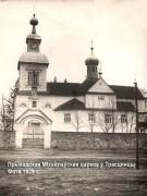 Церковь Михаила Архангела - Тростянка - Подляское воеводство - Польша