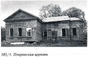 Церковь Покрова Пресвятой Богородицы - Курово - Луховицкий район - Московская область
