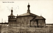 Неизвестная церковь - Бяла-Подляска - Люблинское воеводство - Польша