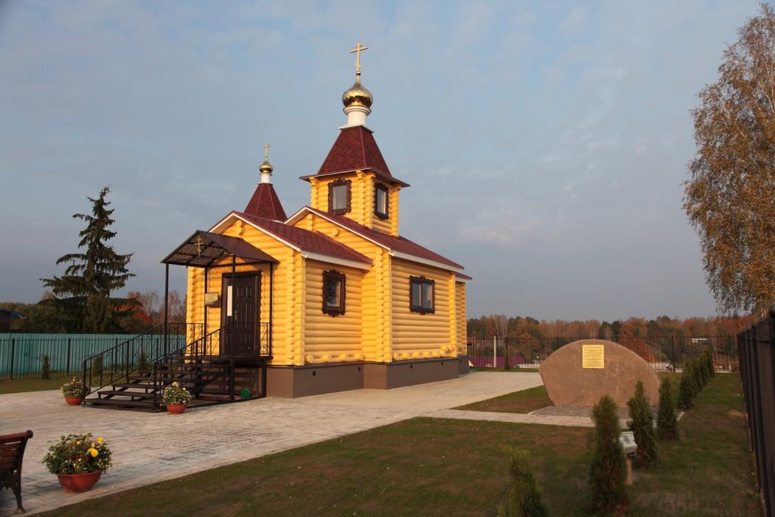 Церковь Воскресения Христова, Воскресенск