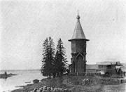 Церковь Николая Чудотворца - Линдозеро - Кондопожский район - Республика Карелия