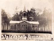Церковь Александра Невского - Барановичи - Барановичский район - Беларусь, Брестская область