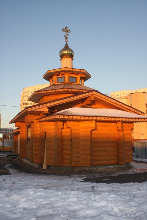 Церковь Луки (Войно-Ясенецкого), Москва
