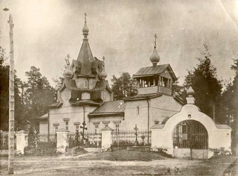 Церковь Введения во Храм Пресвятой Богородицы, Лодейное Поле