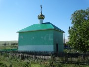 Церковь Моисея Уфимского - Уфимский - Хайбуллинский район - Республика Башкортостан
