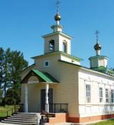 Церковь Василия Великого - Васильевское - Юринский район - Республика Марий Эл