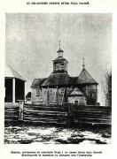 Церковь Рождества Пресвятой Богородицы - Головенчицы - Чаусский район - Беларусь, Могилёвская область