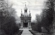 Часовня Осии Пророка - Киев - г. Киев - Украина, Киевская область