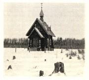 Неизвестная часовня - Ушаки - Тосненский район - Ленинградская область