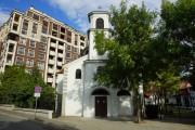 Бургас. Афанасия Великого, церковь