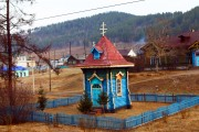 Часовня Михаила Архангела - Толбага - Петровск-Забайкальский район - Забайкальский край