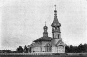 Церковь Николая Чудотворца при лагере для Финляндских войск в Вильманстранде - Лаппеенранта - Финляндия - Прочие страны