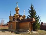 Боровский монастырь Похвалы Божией Матери. Часовня Аркадия (Гаряева) - Боровское - Катайский район - Курганская область