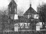 Церковь Георгия Победоносца,  Джелал-Оглынская военно-местная - Степанаван - Армения - Прочие страны