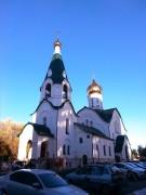 Церковь Димитрия Солунского (строящаяся) - Москва - Северо-Западный административный округ (СЗАО) - г. Москва