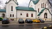 Церковь Димитрия Солунского - Хорошёво-Мнёвники - Северо-Западный административный округ (СЗАО) - г. Москва
