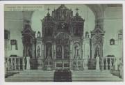 Слоним. Александра Невского при 118-ом пехотном Шуйском полку, церковь
