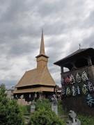 Церковь Успения Пресвятой Богородицы - Шиеу - Марамуреш - Румыния