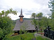 Церковь Параскевы Пятницы - Валя-Стежарулуй - Марамуреш - Румыния