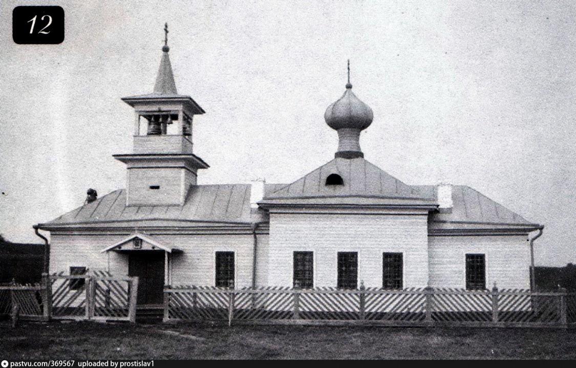 Церковь Петра и Павла в Новодвинской крепости (новая), Конвейер
