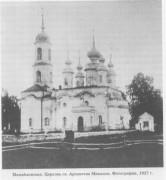 Церковь Михаила Архангела - Новопятницкое - Кингисеппский район - Ленинградская область