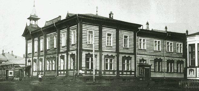 Церковь Иоанна Рыльского при казенной женской гимназии, Барнаул