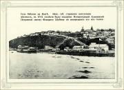 Церковь Димитрия Солунского - Работки - Кстовский район - Нижегородская область
