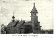 Неизвестная церковь - Скородум - Городецкий район - Нижегородская область