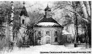 Церковь Смоленской иконы Божией Матери на кладбище - Васильсурск - Воротынский район - Нижегородская область