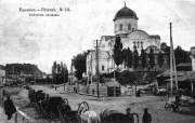 Кафедральный собор Спаса Преображения - Брянск - г. Брянск - Брянская область