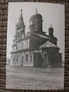 Церковь Казанской иконы Божией Матери - Покровка - Борский район - Самарская область
