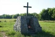Белополье. Троицы Живоначальной в слободе Проруб, церковь
