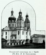 Покровский мужской монастырь - Орша - Оршанский район - Беларусь, Витебская область