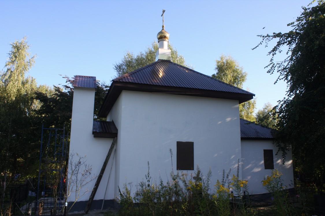 Церковь Воскресения Христова, Эммаус