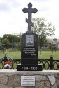 Порт-Артур. Казанской иконы Божией Матери, церковь