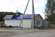 Церковь Матроны Московской - Вознесенка - Сосновский район - Челябинская область