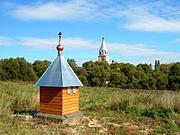 Часовня Михаила Архангела - Ознобишино - Троицкий административный округ (ТАО) - г. Москва