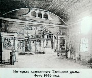 Церковь Троицы Живоначальной (деревянная) - Москва - Троицкий административный округ (ТАО) - г. Москва