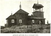 Неизвестная церковь - Большие Горы - Олонецкий район - Республика Карелия