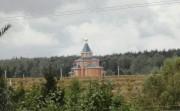 Церковь Серафима Саровского - Владыкино - Богородский район - Нижегородская область