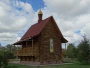 Часовня Николая Чудотворца - Орск - г. Орск - Оренбургская область