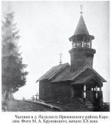 Неизвестная часовня - Палалахта - Пряжинский район - Республика Карелия