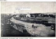 Часовня Николая чудотворца - Петрозаводск - г. Петрозаводск - Республика Карелия