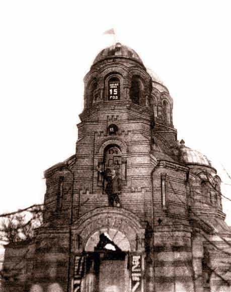 Церковь Казанской иконы Божией Матери (новая), Минск