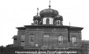 Церковь Рождества Пресвятой Богородицы (старая) - Кондопога - Кондопожский район - Республика Карелия